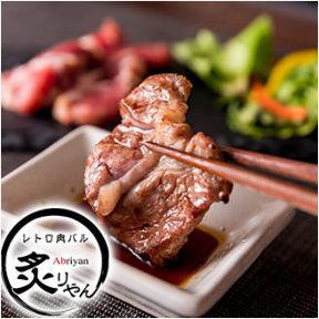 レトロ肉バル 炙りやん横須賀中央