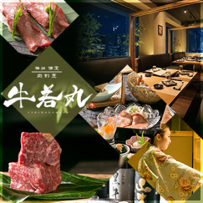 夜景×個室肉割烹 牛若丸 梅田店