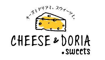 チーズ&ドリア.スイーツアミュプラザくまもと店