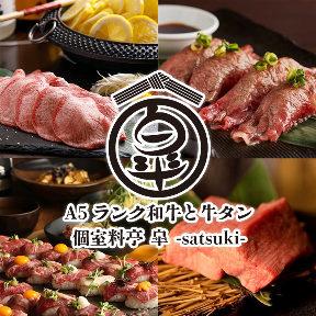 個室居酒屋で180種食べ飲み放題ほくほく 札幌すすきの店