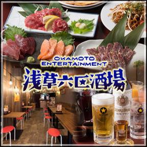 浅草六区酒場ホッピー通り店