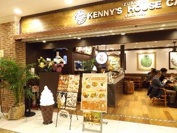 伊豆高原 ケニーズハウスカフェサンシャインシティ池袋店