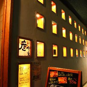 肉×野菜 居酒屋芯 ‐shin‐ 立川店