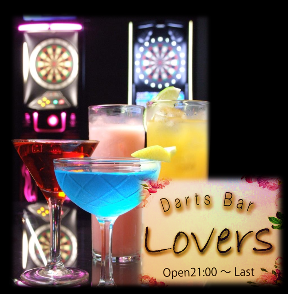Darts Bar Lovers