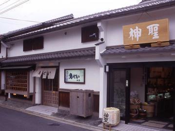 京都・伏見神聖酒蔵 鳥せい本店