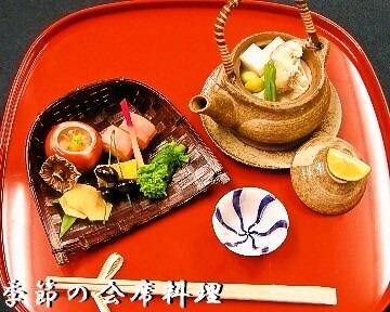 京料理 本家たん熊京都高島屋店