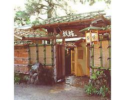 桜宿膳料理 京・嵐山錦