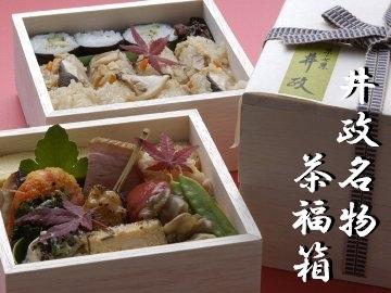 京料理・仕出し 井政