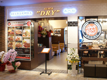 """BEER&GRILL SUPER""""DRY""""あべの ハルカス店"""