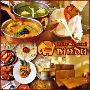 インドレストランBINDU 梅田阪急グランドビル店