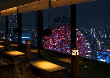 夜景和食 ちょうつがひ梅田阪急グランドビル店