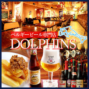 Beer Bistro ドルフィンズ