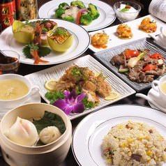贅沢食べ飲み放題&完全個室山海宴(さんかいえん)