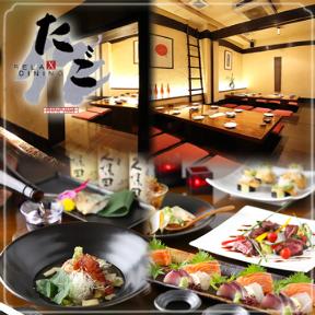 RELAX DINING たご作阪急高槻店