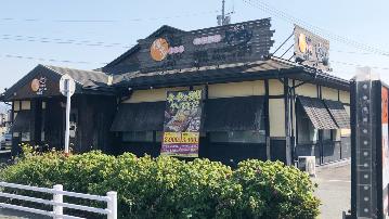 博多一番どり 大津店