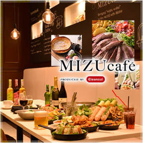 MIZUcafePRODUCED BY Cleansui
