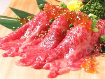 神州wasabi
