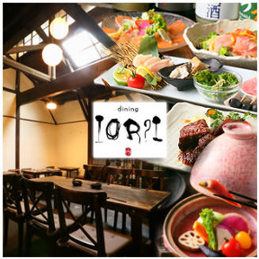 古民家個室×産直野菜dining IOR?I