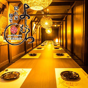 寿司・ジンギスカン・海鮮全品食べ飲み放題 北海道うまいもん