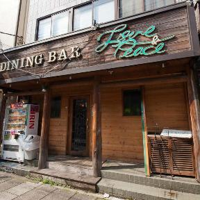 DiningBAR LOVE&PEACE