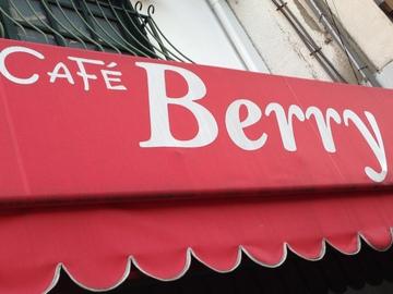 カフェ・ベリー