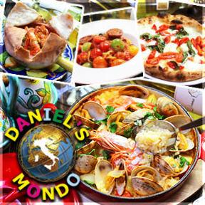 DANIEL's MONDO~ダニエルズモンド~京都駅前店