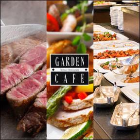 神戸ベイシェラトン ホテル&タワーズ「ガーデンカフェ」