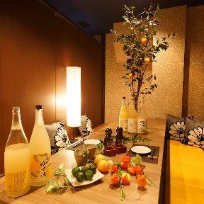 食べ飲み専門店 個室創作和食居酒屋 ゆずの小町 天王寺店