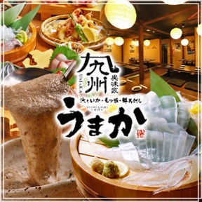 個室 泳ぎイカ 九州うまか梅田店