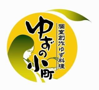 完全個室 居酒屋 鍛冶二丁姫路駅前店