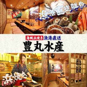 大衆食堂 安べゑ JR和歌山店