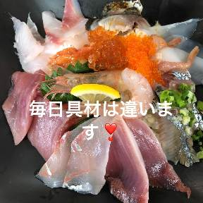 鮮魚店 マルヒサ
