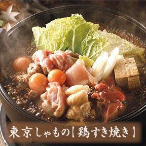 【クラフトビール×肉バル】MEAT LABO ‐ENISHI‐ 高崎駅前店