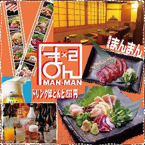 居酒屋 まんまん堺筋本町店
