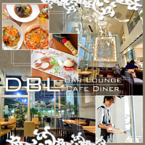 DBL CAFE DINER BAR LOUNGE
