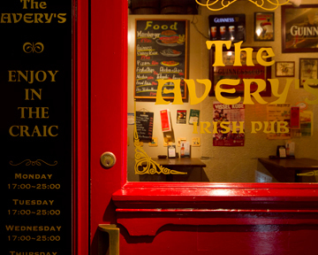 The AVERY'S IRISH PUB