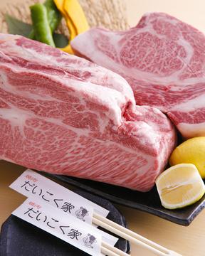 和牛焼肉 だいこく家京阪守口市駅前店