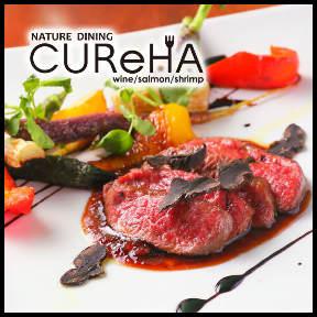 CUReHA/クレハ三宮店