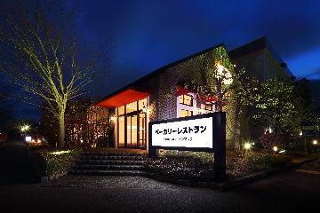 ベーカリーレストランサンマルク神戸学園都市店