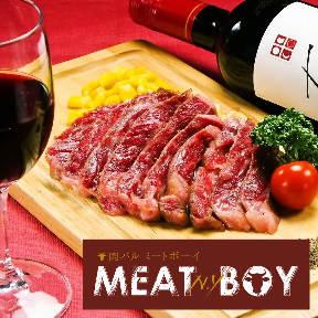 プライベート個室肉バル MEATBOY N.Y 梅田大阪駅前店