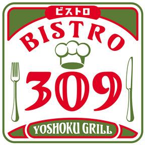 BISTRO309ユニバーサル・シティウォーク店