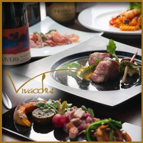 イタリアンレストラン Vivacchus~ヴィヴァッカス~