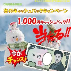 全品ほぼ380円以下・焼肉食べ放題ぷくぷく 高槻店