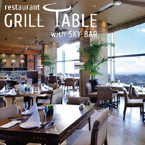 THE MARCUS SQUARE KOBE restaurant GRILL TABLE with SKY BAR