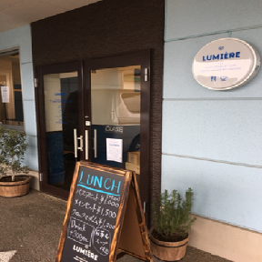 Cafe&Restaurant Lumiere ルミエール