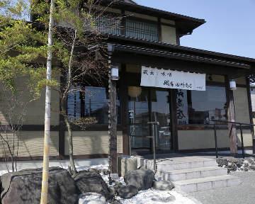 麺場 田所商店船橋店