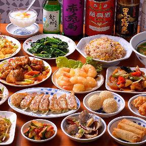 台湾料理 味鮮館瀬戸山口本店