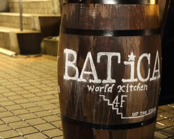 world kitchen BATiCA【バチカ】