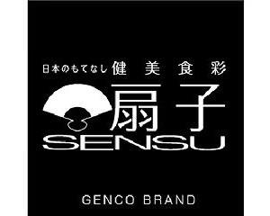 個室居酒屋 SENSU藤枝