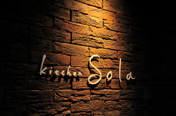 kitchen sola